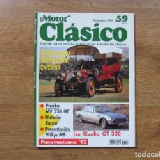 Coches: MOTOR CLASICO Nº 59 DELAUNAY BELLEVILLE/ ISO RIVOLTA GT300 /MV 750GT/WILLYS MB. Lote 118565687
