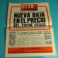 Coches: AUTO REVISTA SEMANARIO DEL MOTOR. RALLYE DE MONTECARLO. Nº 606. ENERO 1969. Lote 118585171