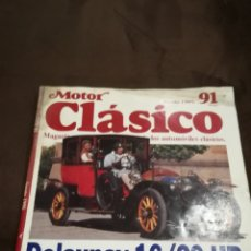 Coches: MOTOR CLÁSICO 91. Lote 119269628