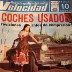 Coches: REVISTA VELOCIDAD 368 SEAT 1400 C - OSSA 230 CC ENDURO PRUEBA - RENAULT 6 - CITROEN DYANE 6. Lote 121075343
