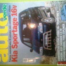 Coches: AUTO VERDE 4X4 NÚMERO 73 ABRIL 1995 AUTOVERDE KIA SPORTAGE 16V. Lote 121546291