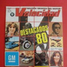 Coches: VELOCIDAD Nº 1031 DESTACADOS 80 - RUPTURA SEAT FIAT - CITROËN GS - SEAT PANDA - GILLES VILLENEUVE. Lote 124206443