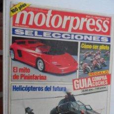 Coches: MOTORPRESS Nº 17 SEPTIEMBRE 1991.. Lote 124561803