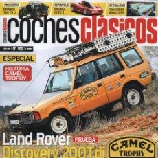 Coches: COCHES CLASICOS N. 158 - EN PORTADA: LAND ROVER DISCOVERY 200TDI (NUEVA). Lote 126163063