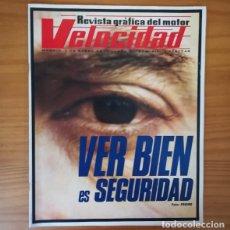 Coches: VELOCIDAD 539, 8 ENERO 1972. SEGURIDAD, NIEBLA, CHASIS. POSTER: FIAT DEPORTIVO 1907 . Lote 128757979