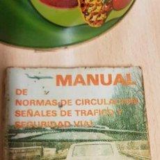 Coches: MANUAL AUTO ESCUELA. AÑO ENTRE 1980 Y 1985. NORMAS DE CIRCULACIÓN Y SEÑALES DE TRAFICO Y SEGURIDAD. Lote 130246994