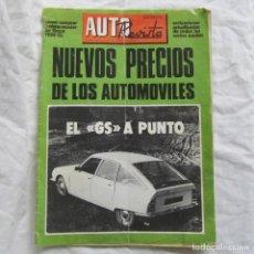 Coches: REVISTA AUTO. NUEVOS PRECIOS DE LOS AUTOMÓVILES. ENERO 1973. Lote 132671326