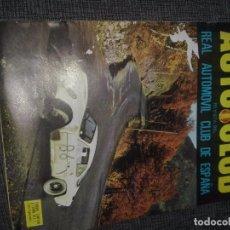 Coches: REVISTA AUTO CLUB.ENERO DE 1968. Lote 132792622