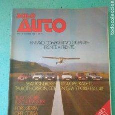 Coches: REVISTA SOLO AUTO AÑO I.OCTUBRE 1982.SEAT RONDA.RENAULT 14.KADETT.TALBOT.CITROEN Y FORD ESCORD. Lote 135324155