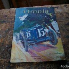Coches: REVISTA OMNIA, AGOSTO DE 1924, REVISTA FRANCESA. Lote 135564710
