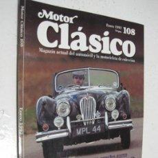 Coches: MOTOR CLASICO Nº108: JAGUAR XK 140; LAGONDA 2 LITRE; ETC.... Lote 136654622