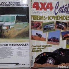 Coches: REVISTA DE COCHES: 4X4 SOLO AUTO 1 CATALOGO (ABLN). Lote 137302670