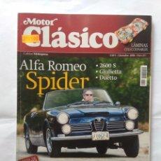 Coches: REVISTA MOTOR CLASICO Nº 251 ALFA ROMEO SPIDER GIULIETTA IMPALA SEAT 127 DODGE DART FERRARI 330 P4. Lote 138720926