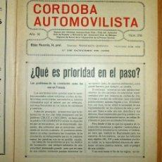 Coches: CÓRDOBA AUTOMOVILISTA. AÑO XI ; NÚM. 218 ; 1º DE OCTUBRE DE 1933 / DIRECTOR: FRANCISCO QUESADA. Lote 139512802