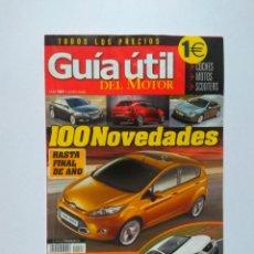 Coches: REVISTA CATALOGO GUIA UTIL DEL MOTOR Nº 187 SEAT IBIZA FORD KUGA SUZUKI SPLASH. Lote 139678874