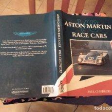 Coches: ESPECTACULAR TOMO COCHE ASTON MARTIN V8 RACE CARS PAUL CHUDECKI 1990 UN LUJO!!!!. Lote 142235058