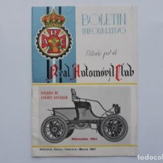 Coches: BOLETIN INFORMATIVO REAL AUTOMOVIL CLUB, VALENCIA 1967. Lote 142866634
