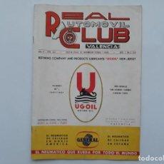 Coches: REVISTA, REAL AUTOMOVIL CLUB, VALENCIA 1953. Lote 142866830