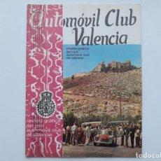 Coches: REVISTA GRAFICA, REAL AUTOMOVIL CLUB, VALENCIA 1970, ( II SUBIDA CASTILLO CULLERA ). Lote 142867350