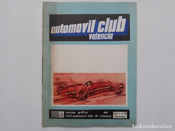 REVISTA GRAFICA, REAL AUTOMOVIL CLUB, VALENCIA 1970, PUBLICIDAD SEAT 1800 DIESEL (Coches y Motocicletas Antiguas y Clásicas - Revistas de Coches)