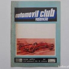 Coches: REVISTA GRAFICA, REAL AUTOMOVIL CLUB, VALENCIA 1970, PUBLICIDAD SEAT 1800 DIESEL. Lote 142867778