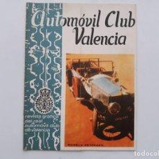 Coches: REVISTA GRAFICA, REAL AUTOMOVIL CLUB, VALENCIA , PUBLICIDAD SEAT 1800 DIESEL. Lote 142867994