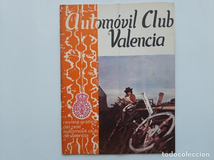 REVISTA GRAFICA REAL AUTOMOVIL CLUB VALENCIA PUBLICIDAD CERVEZA AGUILA IMPERIAL FORD HISTORIA FABULO (Coches y Motocicletas Antiguas y Clásicas - Revistas de Coches)