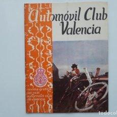 Coches: REVISTA GRAFICA REAL AUTOMOVIL CLUB VALENCIA PUBLICIDAD CERVEZA AGUILA IMPERIAL FORD HISTORIA FABULO. Lote 142868626