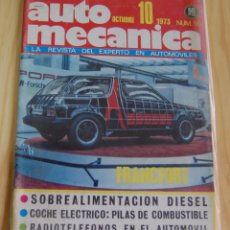 Coches: REVISTA AUTOMÓVIL AUTO MECÁNICA AUTOMECÁNICA Nº 50 - OCTUBRE 1973. Lote 143935294