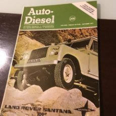 Coches: ANTIGUA REVISTA LAND ROVER 109 SANTANA. Lote 146187914