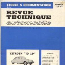 Coches: ANTIGUO CATALOGO TECNICA AUTOMOVIL CITROEN ID 19 TIBURON TODOEL DESGUACE CARACTERISTICAS EN FRANCES. Lote 148207806