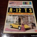Coches: REVISTA AUTOPISTA Nº 647 AÑO 1971 RENAULT 12 TS - POSTER PORSCHE 917 JOST KAUHSEN. Lote 149752366
