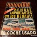 Coches: REVISTA AUTOPISTA Nº 653 AÑO 1971.. Lote 149814998
