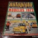 Coches: REVISTA AUTOPISTA Nº 655 AÑO 1971.. Lote 149815854
