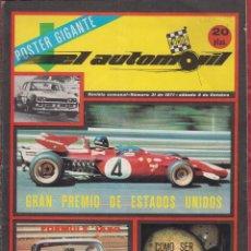 Coches: REVISTA AUTOMOVIL POSTE GIGANTE NUMERO 31 DE 1971- SABADO 9 DE OCTUBRE. Lote 150192646