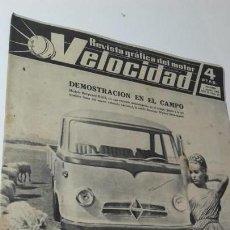 Coches: REVISTA GRAFICA DEL MOTOR VELOCIDAD. 1 AGOSTO 1961. MODELO BOGWARD B-611.. Lote 151892054