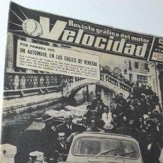 Coches: REVISTA GRAFICA DEL MOTOR VELOCIDAD. 15 DICBRE. 1961. NUM. 44. EL R4 EN VENECIA.. Lote 151893126