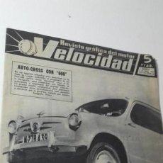 Coches: REVISTA GRAFICA DEL MOTOR VELOCIDAD. 1 MAYO 1962. NUM. 53. PORTADA AUTO-CROSS CON SEAT 600.. Lote 151893802
