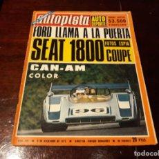 Coches: REVISTA AUTOPISTA Nº 722 AÑO 1972 SEAT 1800 COUPE. Lote 151898770