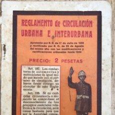 Coches: LIBRITO REGLAMENTO CIRCULACIÓN URBANA E INTERURBANA. 1934. MALLORCA. Lote 154672618
