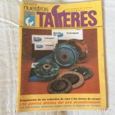 Coches: REVISTA NUESTROS TALLERES. Nº 71 JULIO/AGOSTO 1986. Lote 156542462