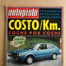 Coches: AUTOPISTA N° 903 (JUNIO 1976). RENAULT 14, HONDA ACCORD, CITROËN DYANNE, RENAULT 5, RALLYES,... Lote 157850058