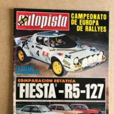 Auto: AUTOPISTA N° 925 (NOVIEMBRE 1976). COMPARACIÓN FIESTA - R-5 - 127, VOLVO 343 DL, RALLYES,.... Lote 157858094