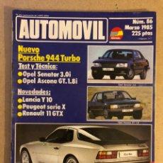 Coches: AUTOMÓVIL N° 86 (MARZO 1985). PORSCHE 944 TURBO, SENATOR 3.0I, ASCONA GT 1.8I, LANCIA Y 10, PEUGEOT. Lote 158481252