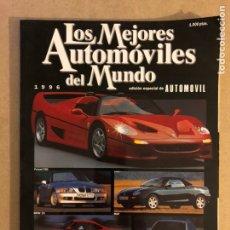 Coches: LOS MEJORES AUTOMÓVILES DEL MUNDO. EDICIÓN ESPECIAL DE AUTOMÓVIL 1996.. Lote 158875304
