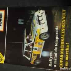 Coches: REVISTA MOTOR JOVEN Nº 53 JUNIO DE 1985 (CON POSTER). Lote 159124182