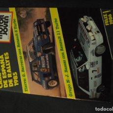 Coches: REVISTA MOTOR JOVEN Nº 55 DICIEMBRE DE 1985 (CON POSTER). Lote 159124502