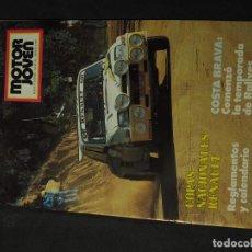 Coches: REVISTA MOTOR JOVEN Nº 56 MARZO DE 1986 (CON POSTER). Lote 159124650