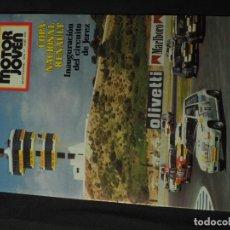Coches: REVISTA MOTOR JOVEN Nº 57 JUNIO DE 1986 (CON POSTER). Lote 159124858