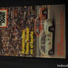 Coches: REVISTA MOTOR JOVEN Nº 59 DICIEMBRE DE 1986 (CON POSTER). Lote 159125314